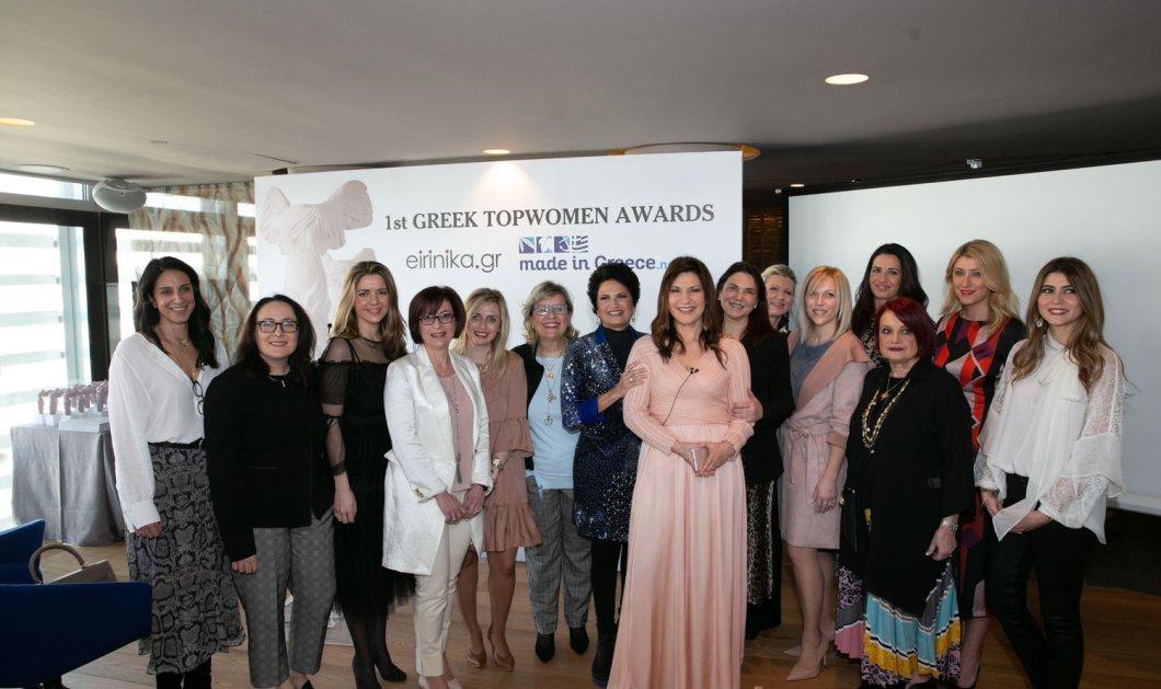 Όλες οι φωτο απο τα 1st Greek Topwomen Awards που διοργάνωσαν eirinika & madeingeece.news - Η έκπληξη και ποιοι επέδωσαν τα βραβεία - Κυρίως Φωτογραφία - Gallery - Video