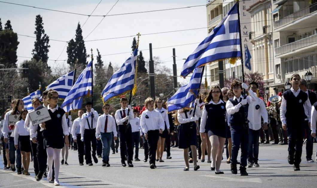 Επέτειος της 25ης Μαρτίου: Ποιοι δρόμοι θα κλείσουν αύριο Κυριακή λόγω της μαθητικής παρέλασης  - Κυρίως Φωτογραφία - Gallery - Video