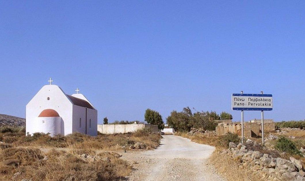 Ερήμωσε το χωριό: Πέθανε κι ο τελευταίος κάτοικος στα Πάνω Περβολάκια Σητείας - Αποφασισμένος να μείνει ως το τέλος (φώτο) - Κυρίως Φωτογραφία - Gallery - Video