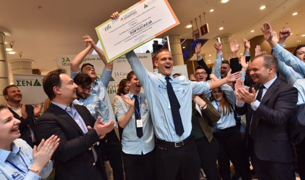 Πρώτο βραβείο  μαθητικής επιχείρησης στην «Pontoporeia» από το 1ο ΕΠΑ.Λ. Ασπροπύργου  - Κυρίως Φωτογραφία - Gallery - Video