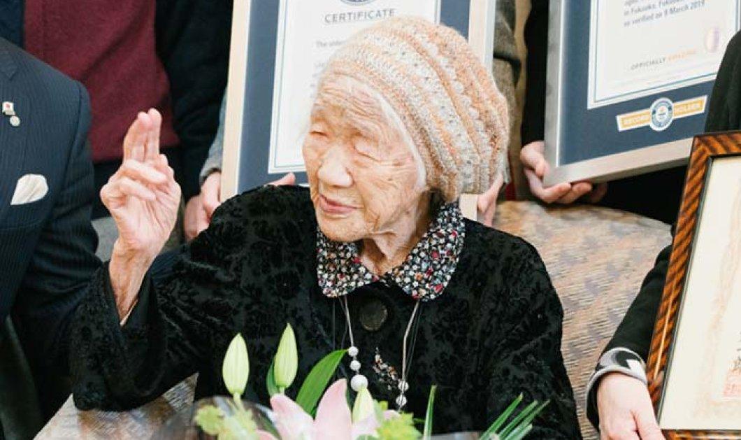 Καλημέρα κόσμε: Είμαι η γηραιότερη γυναίκα - 116 ετών και τι να κάνω; - Ξυπνώ στις 6 τρώω ψάρι & λαχανικά (φώτο)  - Κυρίως Φωτογραφία - Gallery - Video