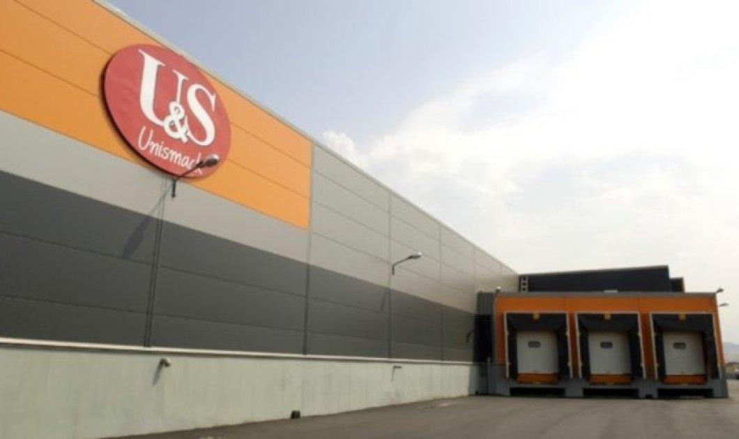 Στη Lime Capital Partners Ltd το 44,73% της Unismack SA στο Κιλκίς - Κυρίως Φωτογραφία - Gallery - Video