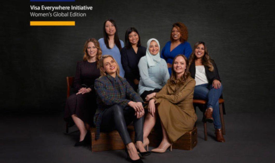 Ο πρώτος παγκόσμιος διαγωνισμός για γυναίκες επιχειρηματίες έρχεται από τη Visa - Κυρίως Φωτογραφία - Gallery - Video