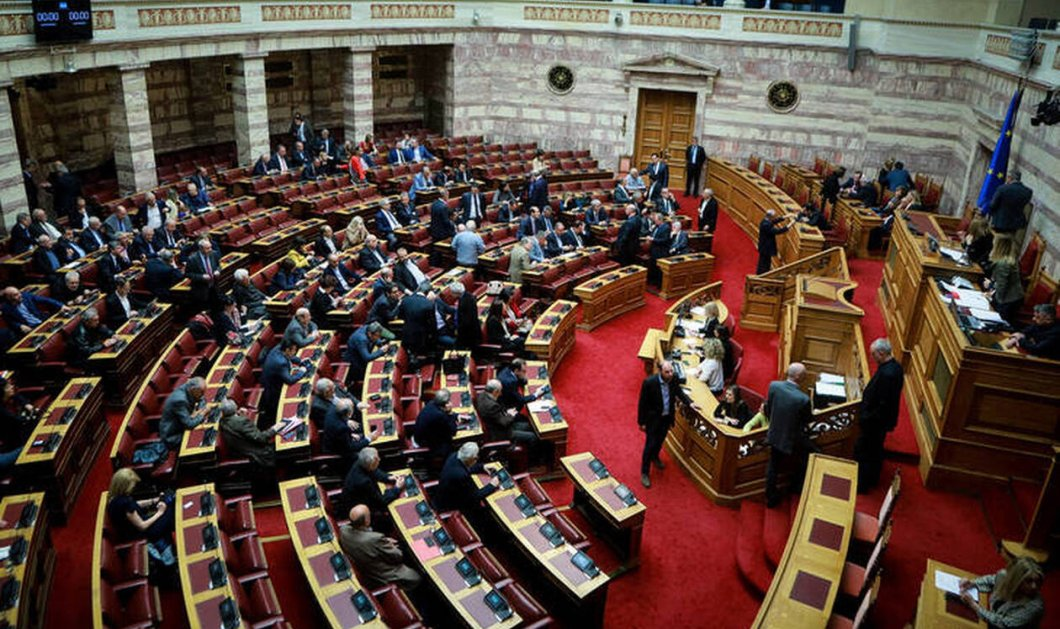 """Βουλή: Με 194 """"Ναι"""" υπερψηφίστηκε η τροπολογία για την προστασία της πρώτης κατοικίας  - Κυρίως Φωτογραφία - Gallery - Video"""