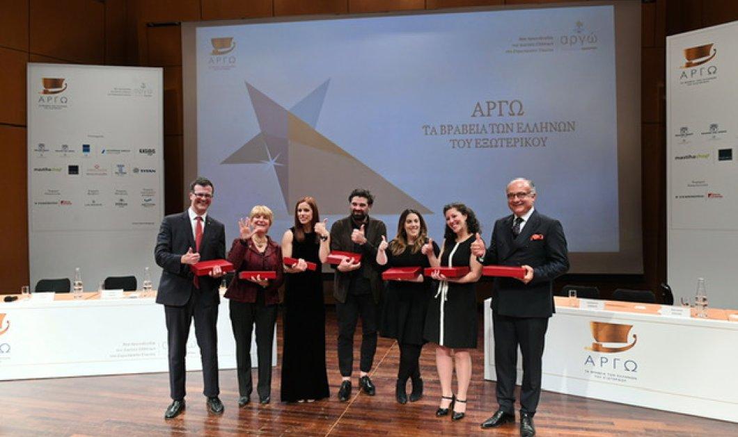 Βραβεία «ΑΡΓΩ»: Απονεμήθηκαν σε Ελληνες που διαπρέπουν στο εξωτερικό -Λάνθιμος, Στεφανίδης, Κατράντζου... - Κυρίως Φωτογραφία - Gallery - Video