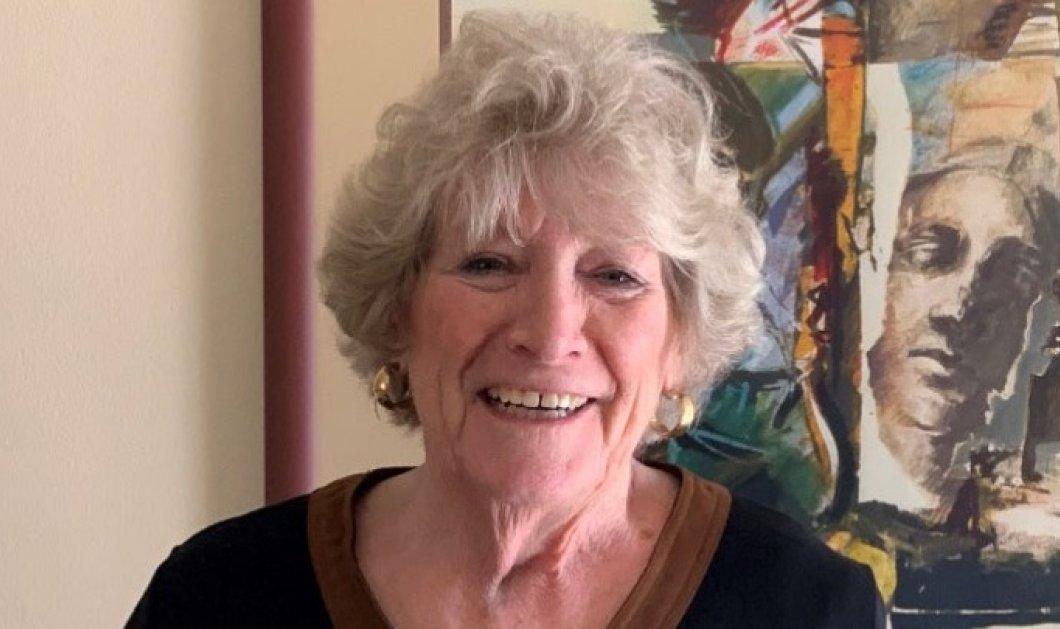 """Υβόννη Χαντ: Η Αμερικανίδα ερευνητής που δηλώνει """"ερωτευμένη"""" με τον ζουρνά το νταούλι και το κλαρίνο  - Κυρίως Φωτογραφία - Gallery - Video"""