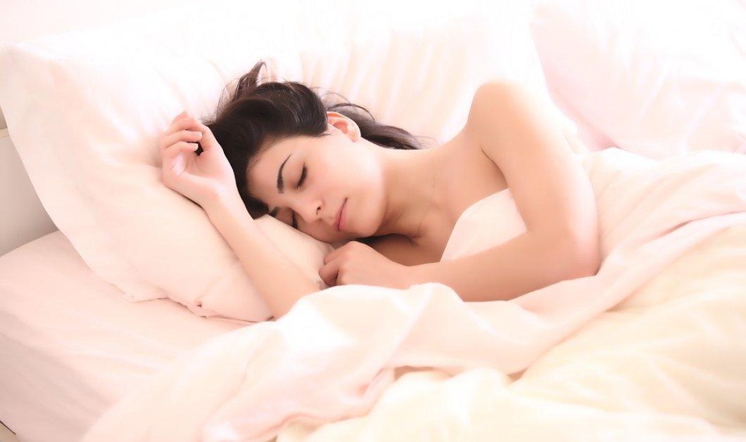 """Το BBC λέει: """"Δεν αναπληρώνετε το Σαββατοκύριακο τον χαμένο ύπνο της εβδομάδας""""  - Κυρίως Φωτογραφία - Gallery - Video"""
