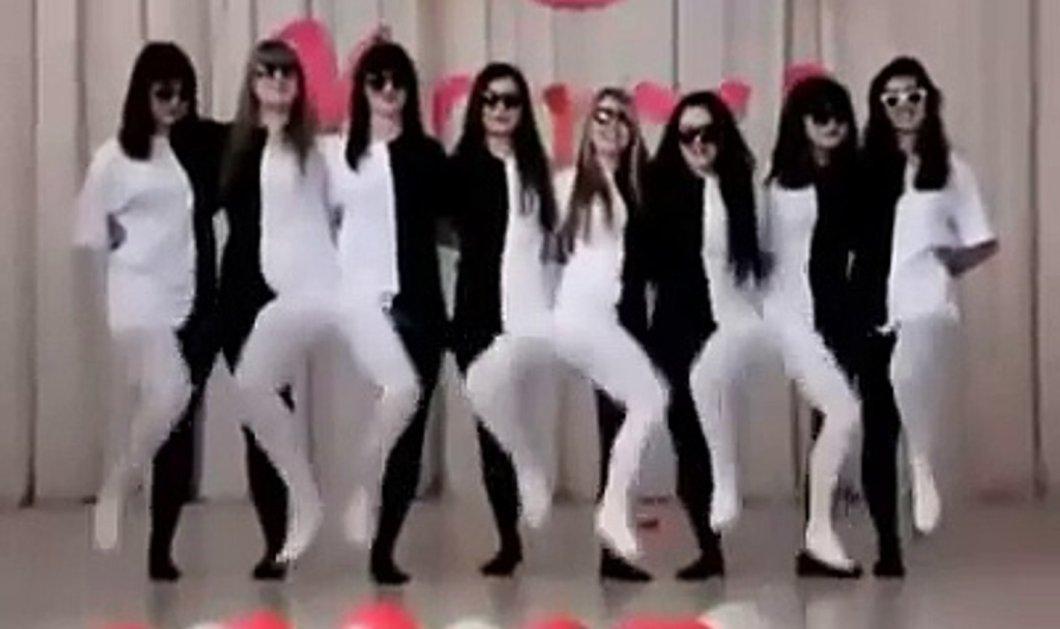 Viral βίντεο - Ο χορός του καλσόν: Κινούνται όλοι μαζί σαν ένα!  - Κυρίως Φωτογραφία - Gallery - Video