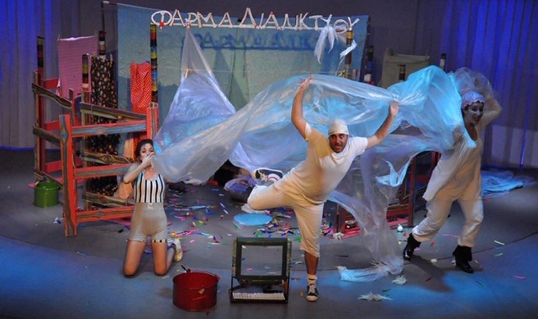 Ο Μανώλης Σφακιανάκης στη «Φάρμα του Διαδικτύου»! Ο «Ελληνικός Κόσμος» και η θεατρική ομάδα «Χιλιοδέντρι» σε μια τελευταία παράσταση! - Κυρίως Φωτογραφία - Gallery - Video