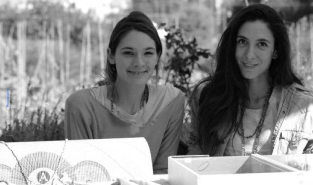 Αποκλ. Made in Greece η Aladastra από τη Φοίβη & τη Μυρτώ – Ονειρικά οικολογικά στρώματα yoga για την απόλυτη πνευματική χαλάρωση - Κυρίως Φωτογραφία - Gallery - Video