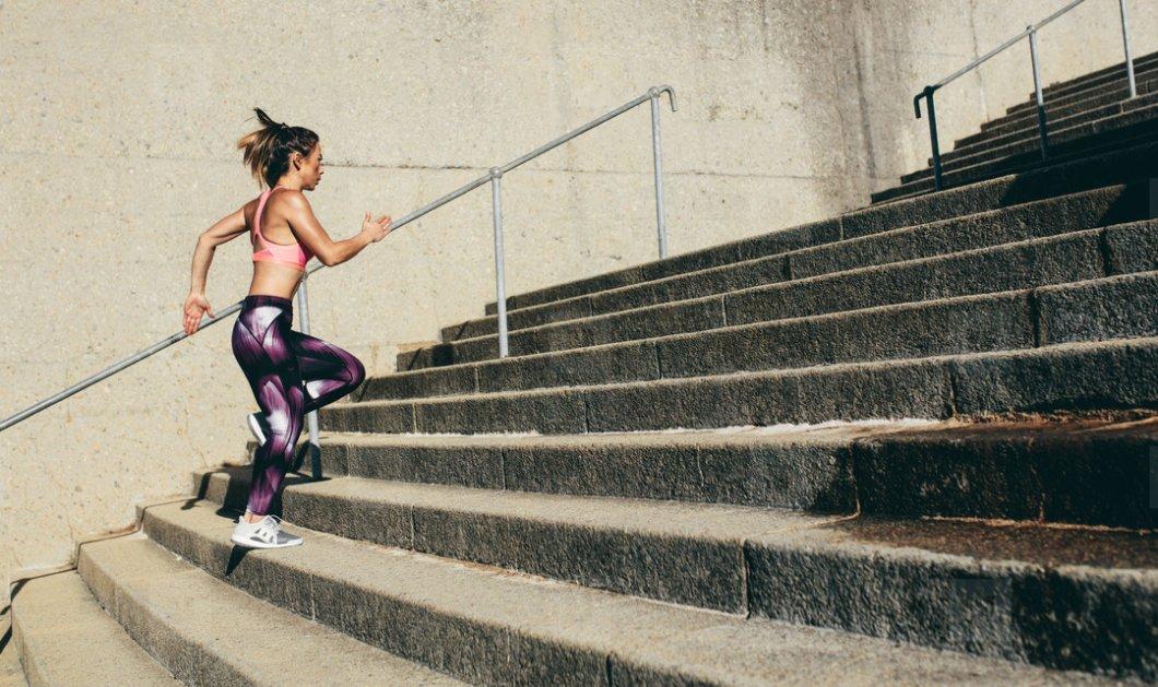 Δεν χρειάζεται να πάτε γυμναστήριο: Καθημερινές δραστηριότητες για να είστε πάντα σε φόρμα  - Κυρίως Φωτογραφία - Gallery - Video
