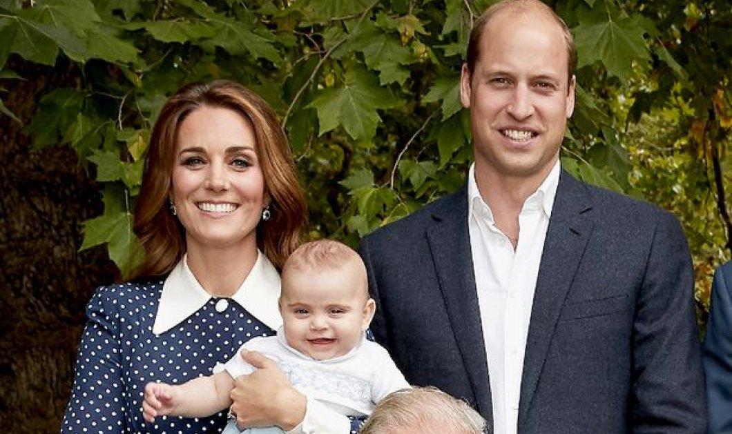 Ένα κεράκι σβήνει σήμερα ο πρίγκιπας Λούις με 3 νέες φωτό – Φτυστός ο μπαμπάς του, Ουίλιαμ με το ανάρπαστο πουλοβεράκι του με το puppy - Κυρίως Φωτογραφία - Gallery - Video