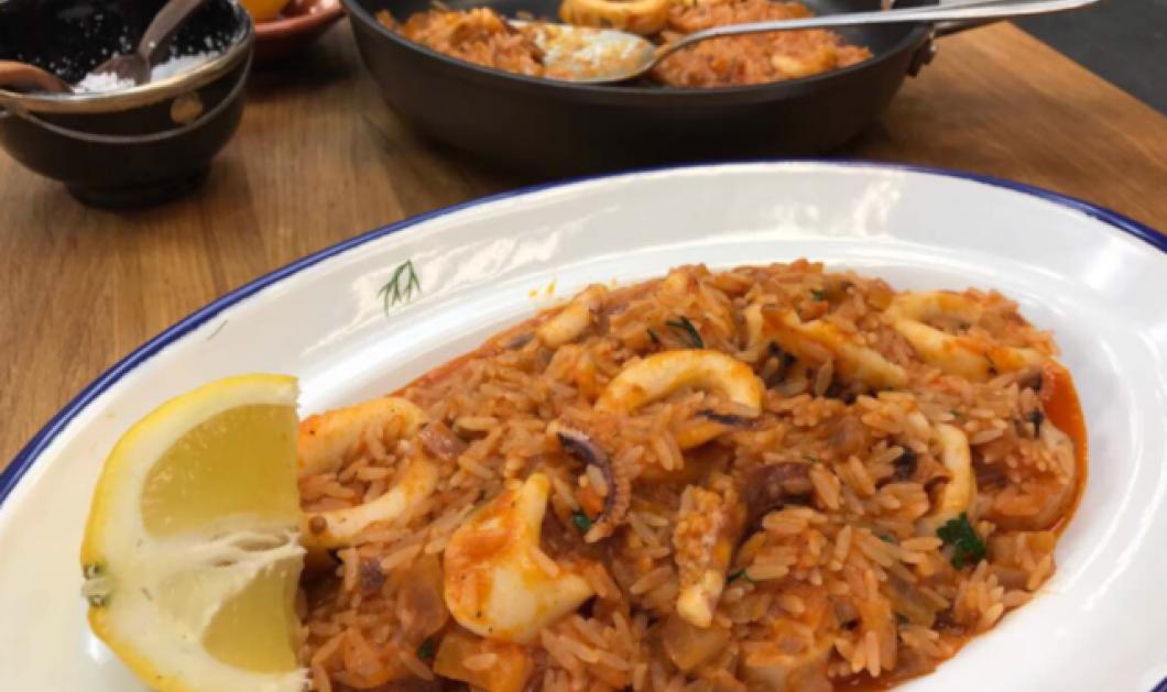Αργυρώ Μπαρμπαρίγου: Καλαμάρι με ρύζι - Μία παραδοσιακή Αιγαιοπελαγίτικη συνταγή εύκολη, γρήγορη & πεντανόστιμη - Κυρίως Φωτογραφία - Gallery - Video