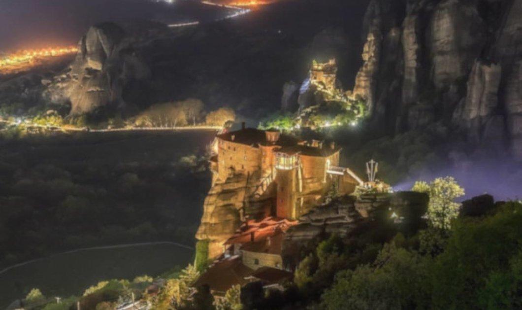 Τα υπέροχα Μετέωρα & τα μοναστήρια τους φωτισμένα τη νύχτα - Μοναδική φωτογραφική λήψη - Κυρίως Φωτογραφία - Gallery - Video