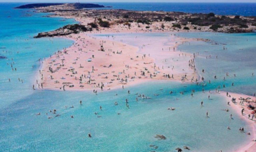 Ελαφονήσι: Μία από τις ομορφότερες παραλίες στα Χανιά της Κρήτης – Η φωτογραφία της ημέρας - Κυρίως Φωτογραφία - Gallery - Video