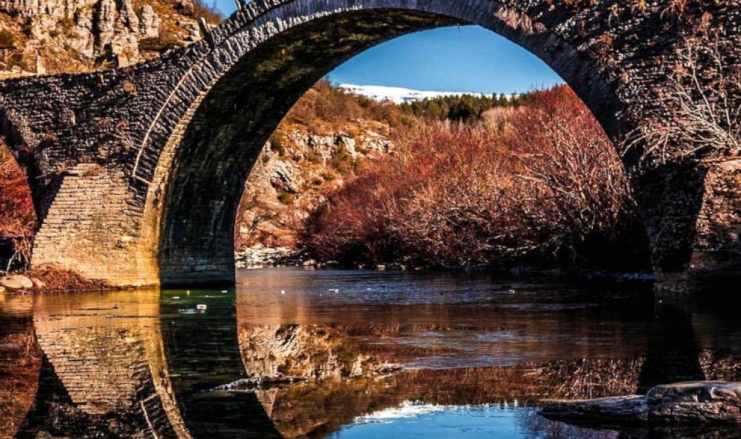 Κήποι Ιωαννίνων: Το γνήσιο Ζαγόρι σε μία εκπληκτική φωτογραφική λήψη - Κυρίως Φωτογραφία - Gallery - Video