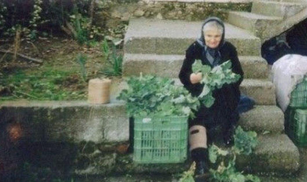 «Δεν αντέχω την ντροπή - Να με κλείσουν φυλακή»  - Αυτά είπε η 82χρονη που συνελήφθη πουλώντας χόρτα - Κυρίως Φωτογραφία - Gallery - Video