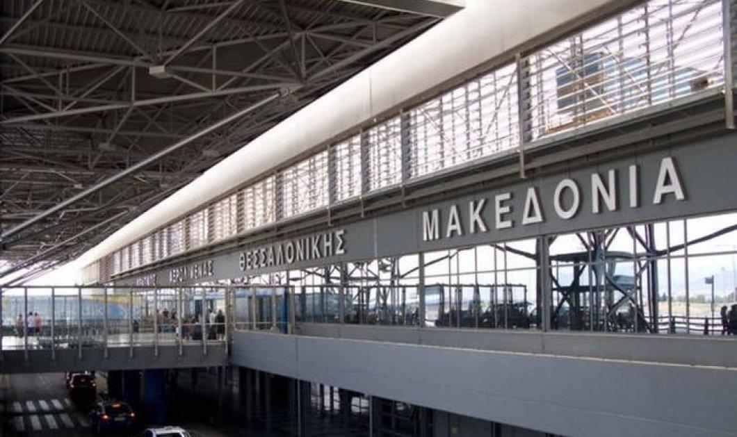 Σύλληψη γυναίκας στο αεροδρόμιο «Μακεδονία» για παράνομο εμπόριο οργάνων (φωτό) - Κυρίως Φωτογραφία - Gallery - Video