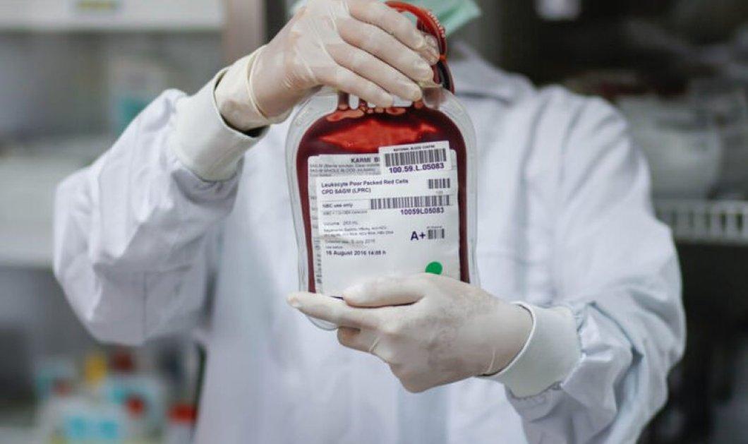 Σε ποια ομάδα αίματος ανήκετε; Δείτε με ποιους κινδύνους συνδέεται η καθεμία - Κυρίως Φωτογραφία - Gallery - Video