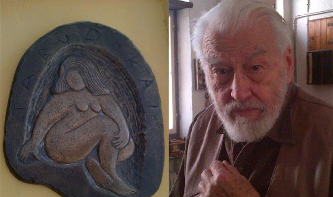 """""""Έφυγε"""" πλήρης ημερών ο διεθνούς φήμης Έλληνας γλύπτης Αλέκος Κυριακός (φώτο) - Κυρίως Φωτογραφία - Gallery - Video"""