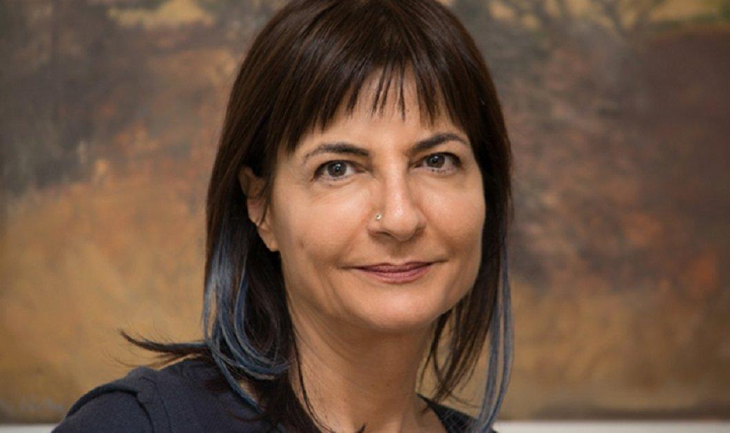 Giwrgos Amyras Eirinika Gr