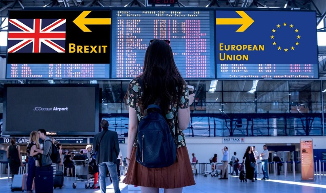 Standard & Poor's: Αυτήείναι ηλίστα των 21 κρατών που θα «χρεωθούν»με επιπτώσεις το Brexit - 4η η Κύπρος - Κυρίως Φωτογραφία - Gallery - Video