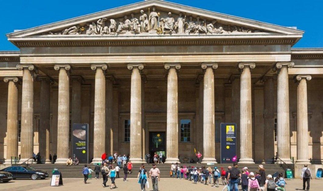 Από τον Λούβρο στην Ουάσινγκτον κι από το Βατικανό στο Λονδίνο: Τα 10 μουσεία με τη μεγαλύτερη επισκεψιμότητα διεθνώς - Κυρίως Φωτογραφία - Gallery - Video