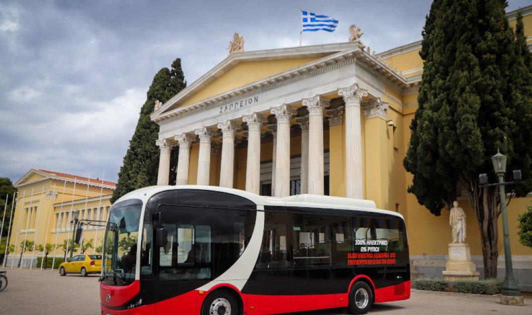 Good news: Το πρώτο ηλεκτρικό λεωφορείο της Αθήνας - Θα φορτίζει νύχτα στο αμαξοστάσιο (φώτο) - Κυρίως Φωτογραφία - Gallery - Video