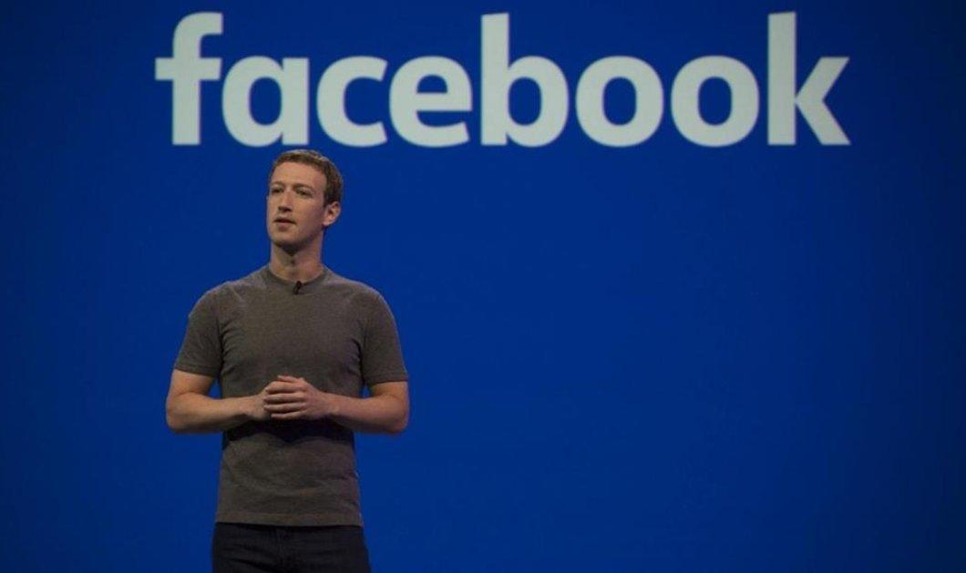 Facebook: Ο Μαρκ Ζούκερμπεργκ ο μεγάλος «γιός» του ίντερνετ διεκδικεί αυστηρότερες ρυθμίσεις!    - Κυρίως Φωτογραφία - Gallery - Video