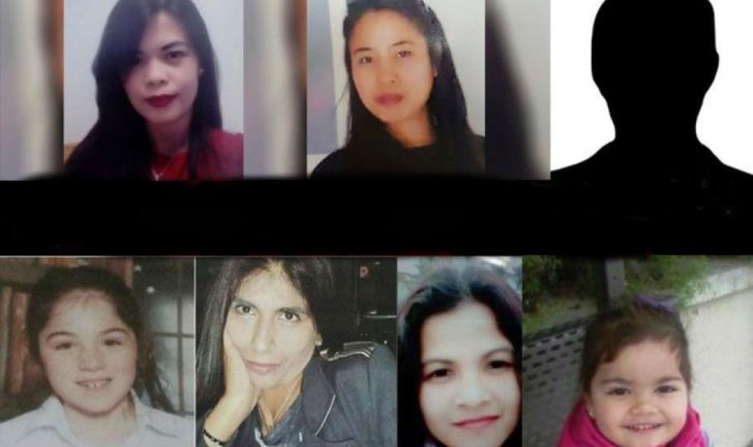 """Aυτά είναι τα 7 θύματα του """"Ορέστη"""" -  Έτσι έσπασε ο serialkiller αποκαλύπτοντας τον έναν μετά τον άλλο φόνο γυναικών & παιδιών - Κυρίως Φωτογραφία - Gallery - Video"""