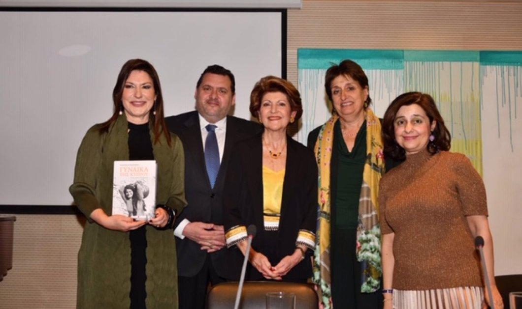 «Γυναίκα της Κύπρου, ενός αιώνα διαδρομή»: Με την Μαρία Στρατηγάκη παρουσιάσαμε  το  βιβλίο της πρώην Πρώτης Κυρίας & Επιτρόπου Ανδρούλας Βασιλείου  - Κυρίως Φωτογραφία - Gallery - Video