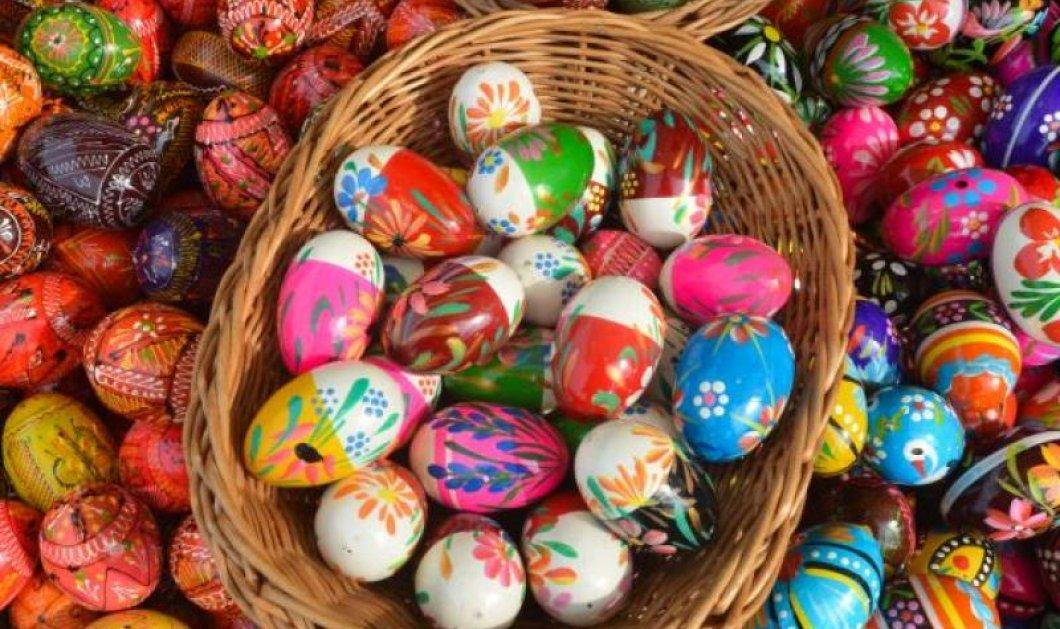 Οδηγίες ΕΦΕΤ για τα αυγά του Πάσχα – Τι συμβουλεύει τους καταναλωτές - Κυρίως Φωτογραφία - Gallery - Video