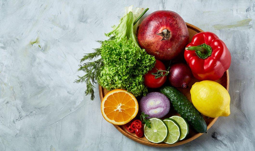 Κάνετε δίαιτα; Ξέρετε για τα φλαβονοειδή λαχανικά & φρούτα - Πως βοηθούν στην απώλεια κιλών   - Κυρίως Φωτογραφία - Gallery - Video