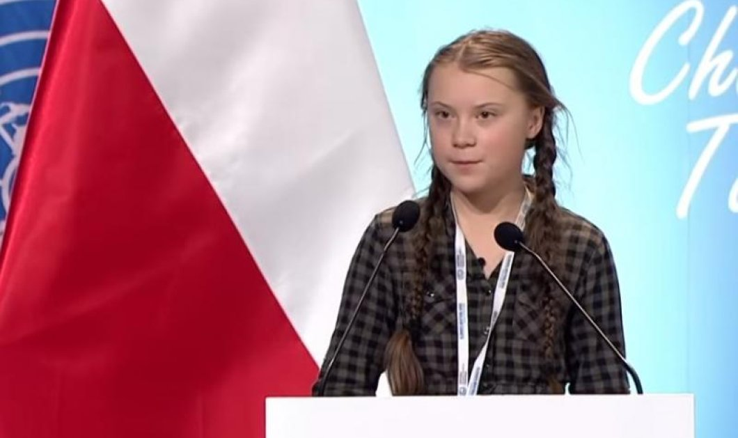 Topwoman η 16χρονη που διεκδικεί Νόμπελ Ειρήνης - «Το σπίτι μας καταρρέει», λέει στο Ευρωκοινοβούλιο - Κυρίως Φωτογραφία - Gallery - Video