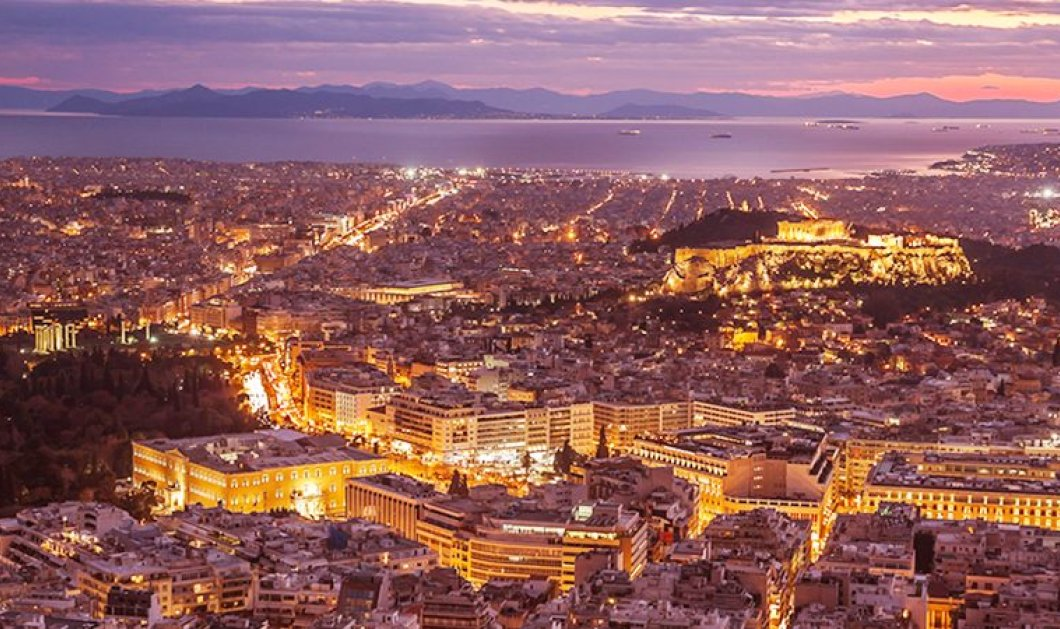 Κτηματολόγιο στην Αθήνα - Πότε αρχίζει η προανάρτηση για 550.000 ιδιοκτήτες - Όσα πρέπει να γνωρίζετε - Κυρίως Φωτογραφία - Gallery - Video