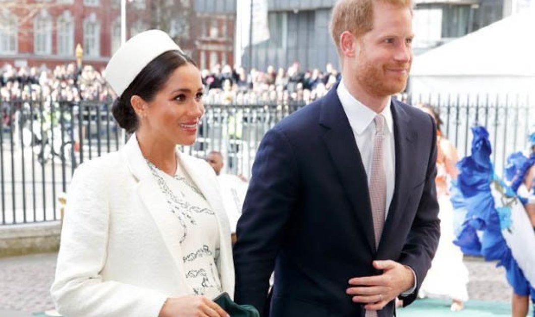 Meghan ή μήπως Μe - gain; Το παρατσούκλι της συζύγου του Πρίγκιπα Χάρι - Ποιοι το έβγαλαν & γιατί άραγε - Κυρίως Φωτογραφία - Gallery - Video