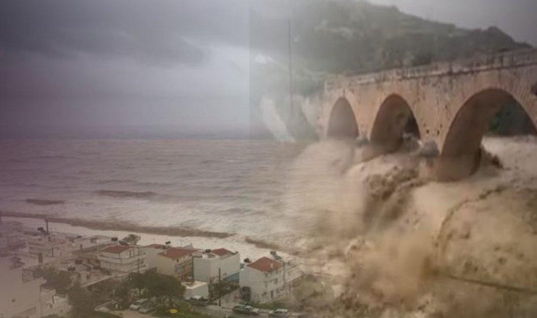 Βίντεο: Δείτε το ιστορικό γεφύρι του 1924 στην Ιεράπετρα που κινδυνεύει με κατάρρευση λόγω βροχής   - Κυρίως Φωτογραφία - Gallery - Video
