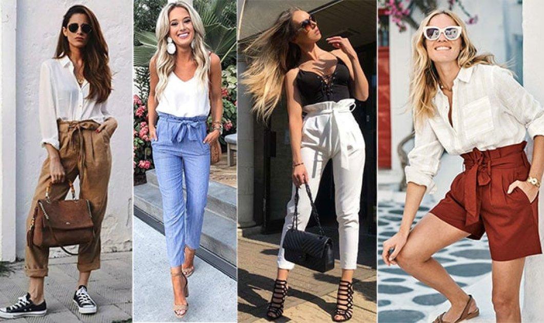 Paper bag παντελόνι ή σορτς; Οι 10 πιο μοδάτοι τρόποι για να το φορέσεις & να απογειώσεις το look σου - Κυρίως Φωτογραφία - Gallery - Video