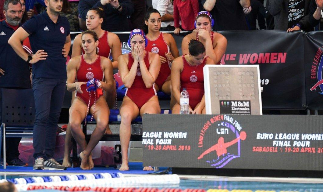 Top women και δευτεραθλήτριες Ευρώπης οι πολίστριες του Ολυμπιακού - Ηττήθηκαν με 11-13 από την ισχυρή Σαμπαντέλ - Κυρίως Φωτογραφία - Gallery - Video