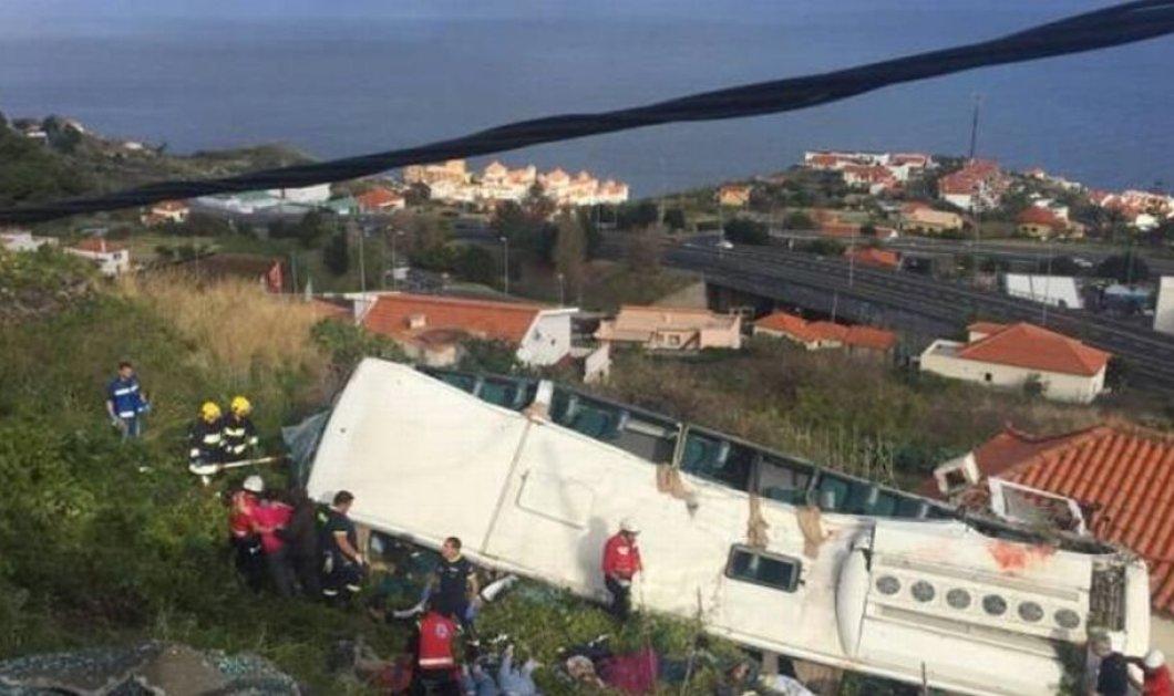 Πορτογαλία: Γερμανοί όλα τα θύματα του τραγικού τροχαίου στη Μαδέρα με 29 νεκρούς - Κυρίως Φωτογραφία - Gallery - Video
