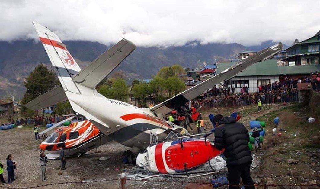 Νεπάλ: Τρεις νεκροί σε τρομακτική σύγκρουση - Αεροπλάνο συγκρούστηκε με ελικόπτερο (φώτο-βίντεο) - Κυρίως Φωτογραφία - Gallery - Video