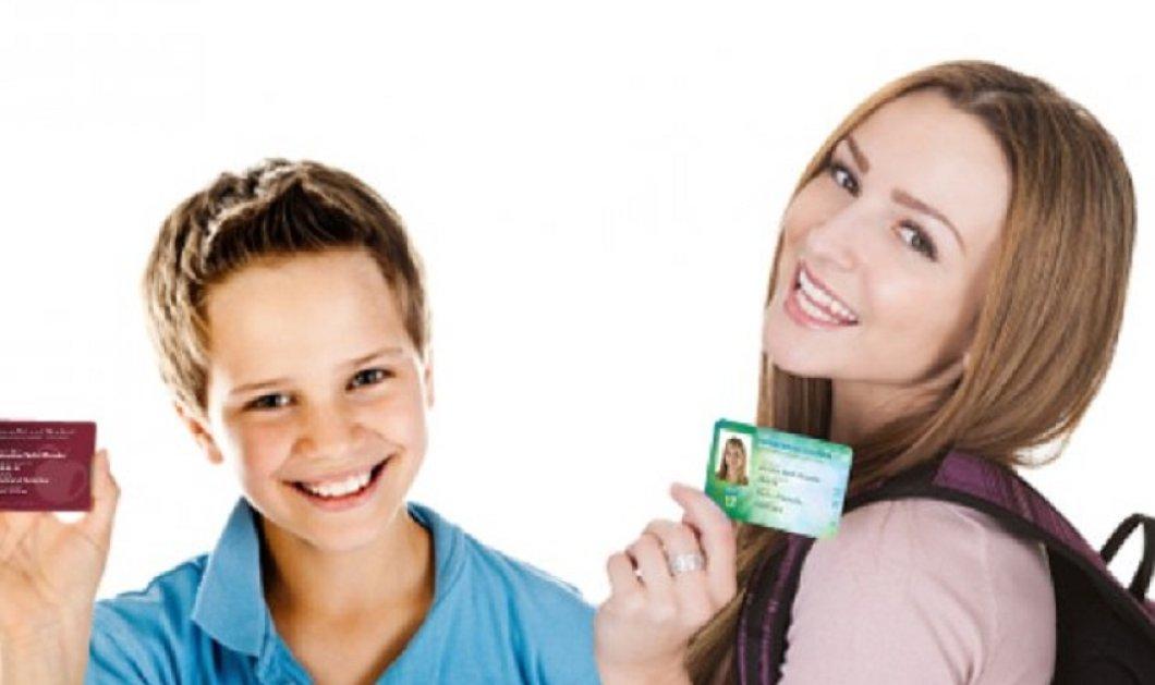 Νέες ταυτότητες: Δείτε πως θα είναι- Πόσο κοστίζουν; - Ποιοι θα τις πάρουν υποχρεωτικά; (φώτο) - Κυρίως Φωτογραφία - Gallery - Video