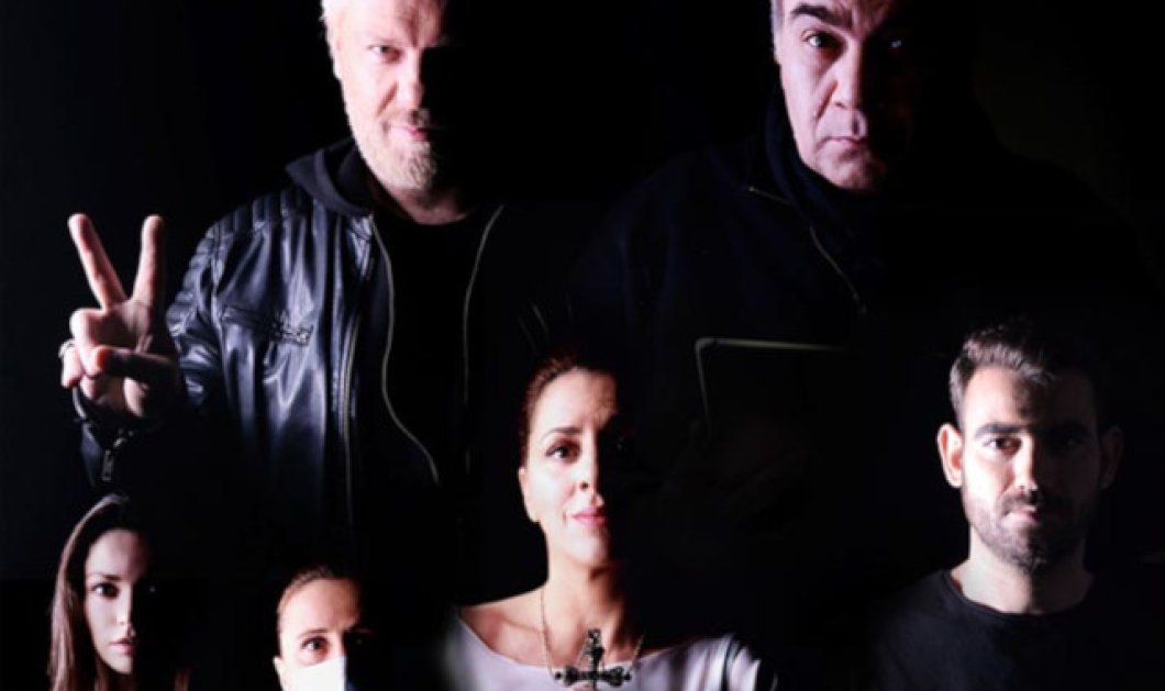 TOC TOC 5 τελευταίες παραστάσεις - Ο Κώστας Σπυρόπουλος στην επιτυχία της χρονιάς  - Κυρίως Φωτογραφία - Gallery - Video