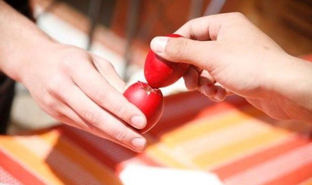 Το cheat του Πάσχα: Πώς να μην χάνετε ποτέ στο τσούγκρισμα των αυγών!  - Κυρίως Φωτογραφία - Gallery - Video