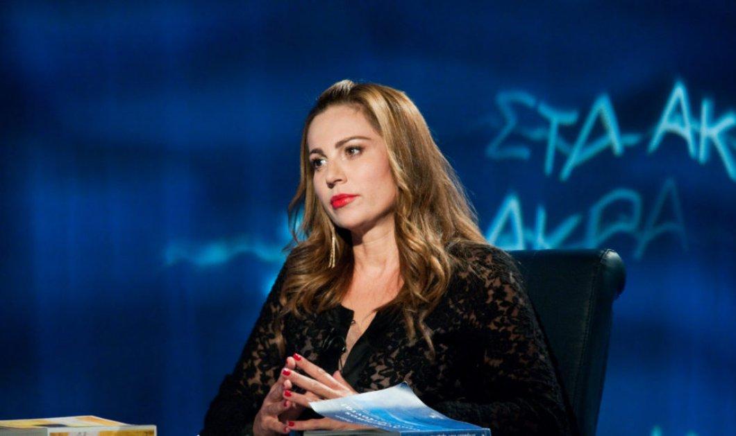 Βίκυ Φλέσσα σε ΕΡΤ για το κόψιμο της εκπομπής της: Kωμικό ότι επιζητώ δημοσιότητα έπειτα από 16 χρόνια - Κυρίως Φωτογραφία - Gallery - Video