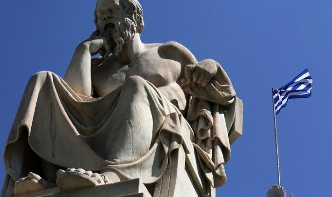 Good news: Η πρόταση-έκπληξη των Γάλλων για τα αρχαία ελληνικά - Κυρίως Φωτογραφία - Gallery - Video