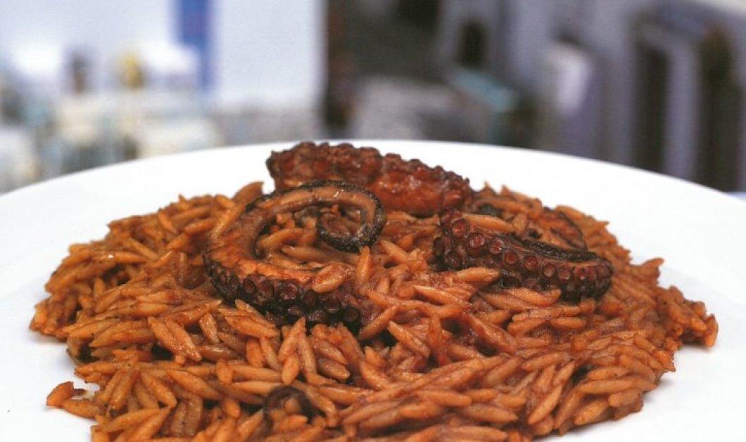 Η Αργυρώ Μπαρμπαρίγου ετοιμάζει χταποδοπίλαφο - Τέλεια συνταγή από την Πάρο για τη Μεγάλη Εβδομάδα  - Κυρίως Φωτογραφία - Gallery - Video