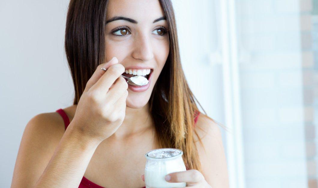 Ποιες είναι οι 5 θαυματουργές τροφές που καίνε το λίπος & κάνουν τη δίαιτα παιχνιδάκι;  - Κυρίως Φωτογραφία - Gallery - Video