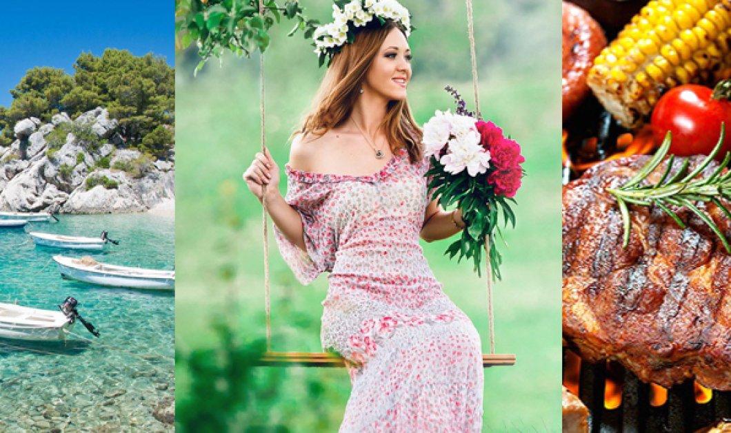 36 πράγματα που μας φέρνουν ευτυχία τον Μάιο - Καλό μήνα!  - Κυρίως Φωτογραφία - Gallery - Video