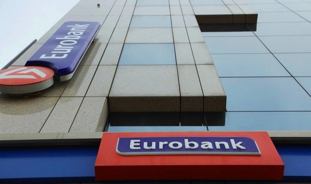 Αυξήθηκαν τα ποσοστά της PIMCO και της Fairfax στην Eurobank - Κυρίως Φωτογραφία - Gallery - Video